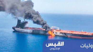 النيران تندلع في ناقلة النفط فرونت التير بعد استهدافها في بحر عمان امس  ايسنا