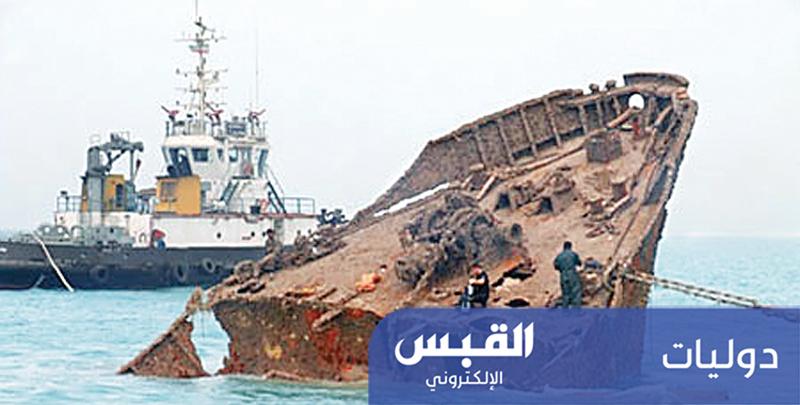 250 ناقلة عملاقة غرقت في مياه الخليج