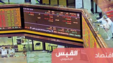 انتهاء تقديم عطاءات إدارة اكتتاب المواطنين في البورصة