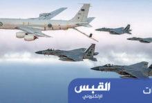 مقاتلات سعودية وأميركية في تحليق مشترك فوق الخليج العربي   القوات الجوية الاميركية