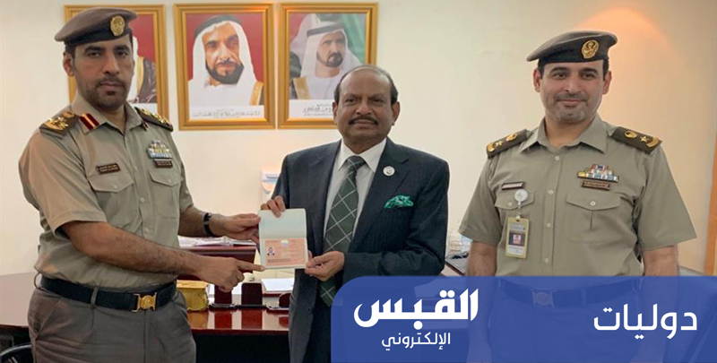 الهندي «يوسف علي» يحصل على أول إقامة دائمة في الإمارات