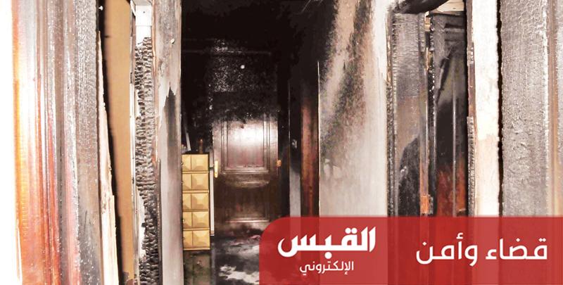 حريق يُخلي بناية في السالمية