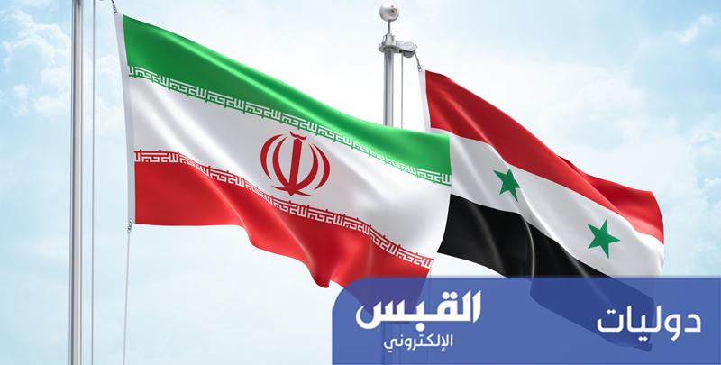 إبعاد إيران عن سوريا مقابل تعويم نظام الأسد