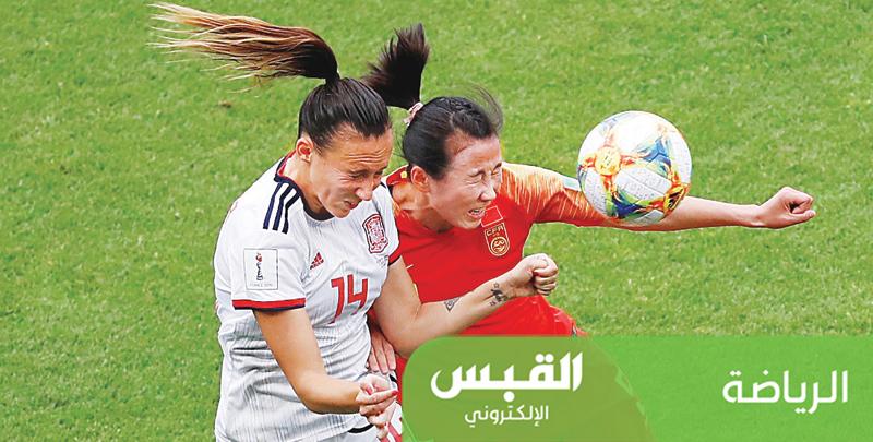 تأهل أسبانيا والصين والنرويج