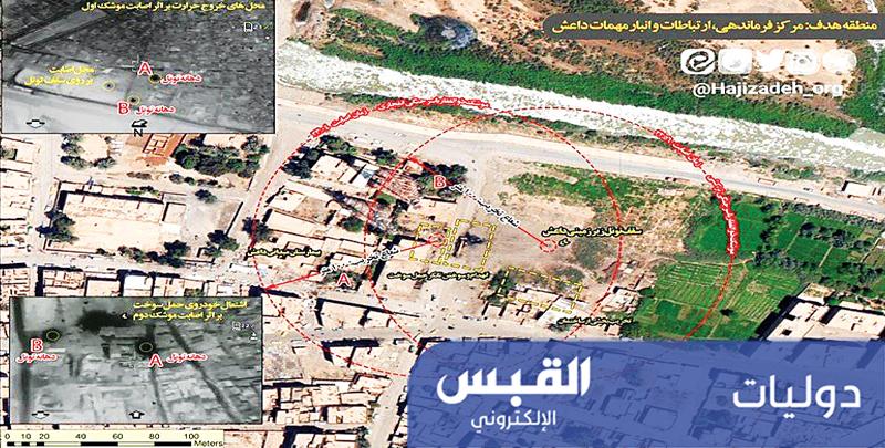 «الحرس» يكشف صوراً لعملية داخل سوريا