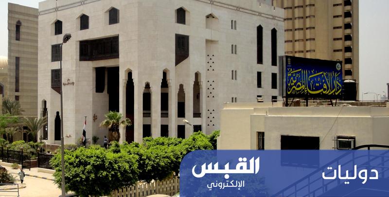 «الإفتاء المصرية»: عمل المرأة كمأذون جائز