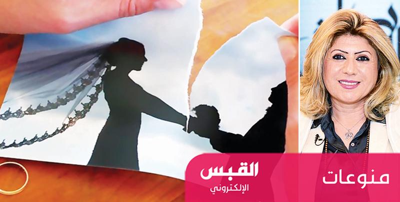 في الكويت 22 حالة طلاق يومياً!