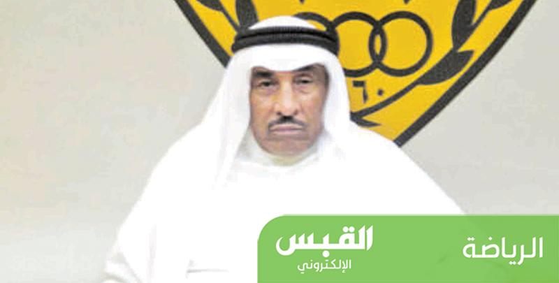 إطلاق اسم عبدالله العصفور على ملعب بنادي القادسية