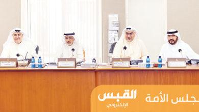 الشطي مترئساً اجتماع اللجنة وإلى جانبه حماد وأبل والصالح