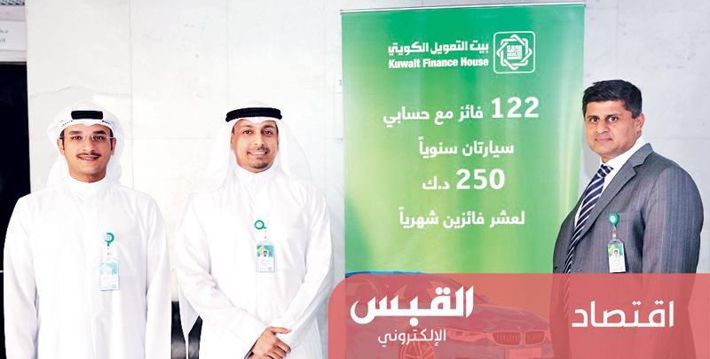 10 عملاء فازوا بـ250 ديناراً من «بيتك»