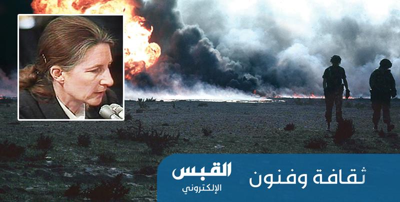 السفيرة الأميركية جلاسبي لم تعطِ الضوء الأخضر لغزو الكويت
