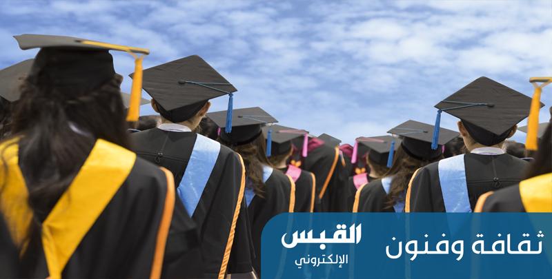 أفضل 10 جامعات في العالم خلال 2019
