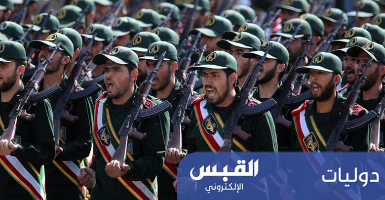نظرية تورّط الحرس لا تبرّئ النظام الإيراني