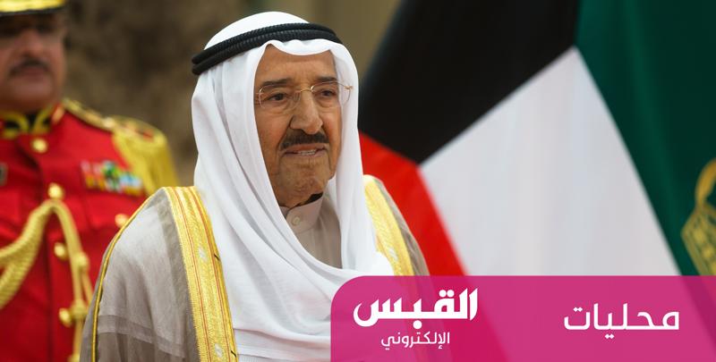 الأمير يبدأ زيارة تاريخية للعراق اليوم