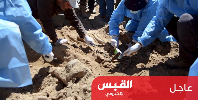 اكتشاف رفات بشرية جنوب العراق