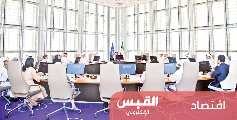 «المركزي»: حلقة نقاشية حول آثار التطورات العالمية على الكويت