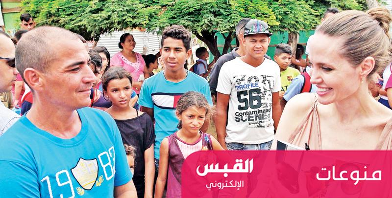 أنجيلينا جولي تزور لاجئين على حدود فنزويلا