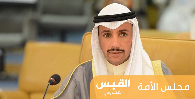 الرئيس الغانم يدين استهداف مطار أبها السعودي
