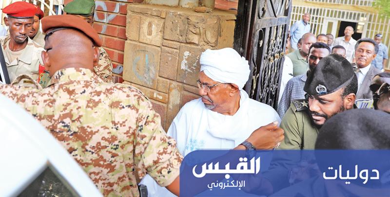 السودان: البشير أمام القضاء