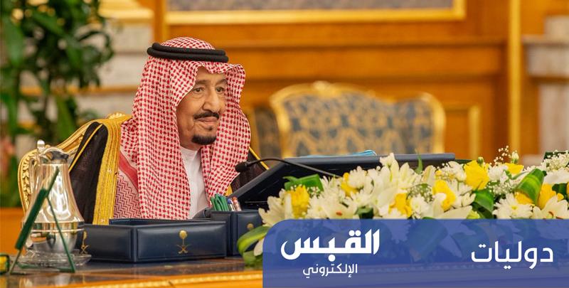 السعودية تدعو المجتمع الدولي لتأمين الممرات المائية