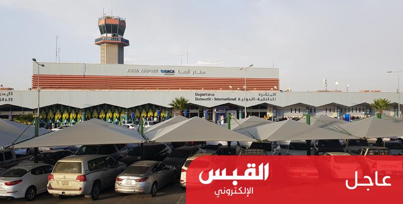الطيران المدني السعودي: حركة الطيران في مطار أبها.. طبيعية