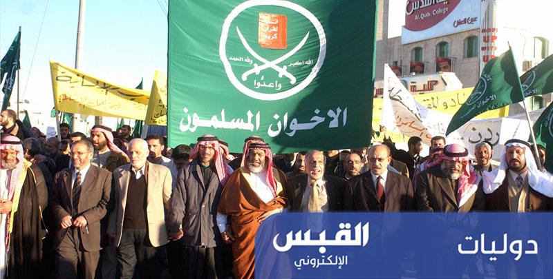 الأردن: الحركة الإسلامية تنفتح على الملك