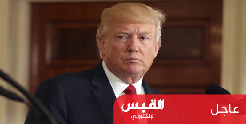 ترامب: إيران دولة أحدثت الرعب في منطقتها والعالم