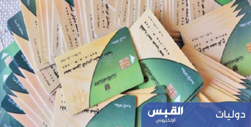 مصر: منع الدعم عن من يمتك منزلا أو شاليهاً