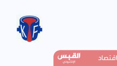 «السكب»: توزيع 19 مليون دينار على المساهمين