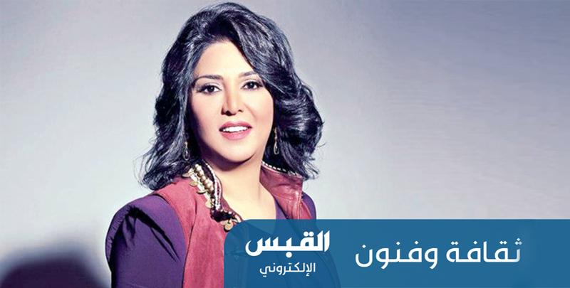 جديد نوال الكويتية.. أغنية وحفل وألبوم
