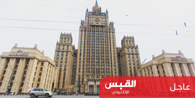 روسيا: موسكو قلقة من قرار إيران زيادة إنتاجها من اليورانيوم