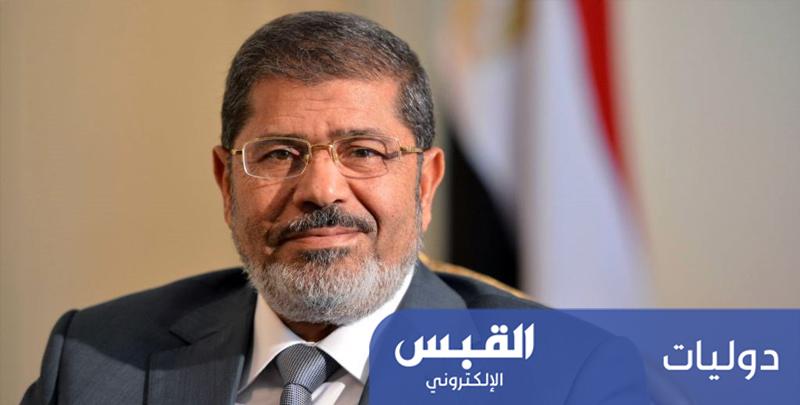 النائب العام المصري: مرسي سقط أثناء وجوده في قفص الاتهام