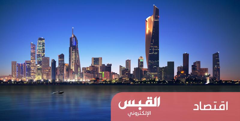 حكومة الكويت الأكبر في العالم على مر التاريخ!