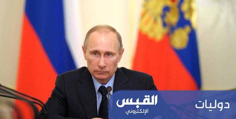 بوتين يحذر من «إطلاق الثعبان الناري من الزجاجة»