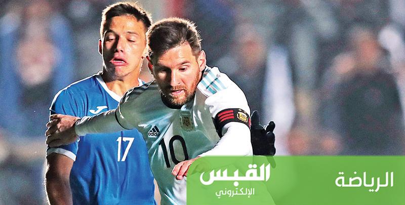 ميسي يقود الأرجنتين لفوز كبير