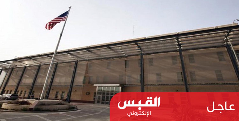 سقوط قذيفة هاون على أحد الأبنية مقابل سفارة أميركا في بغداد