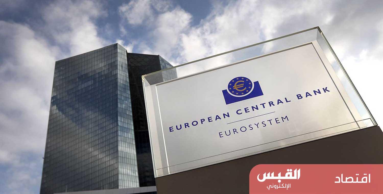 «المركزي» الأوروبي يرجئ رفع أسعار الفائدة مجدداً