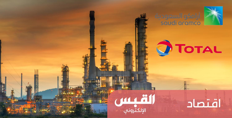 «أنيوس هولدنجز» تستثمر ملياري دولار في السعودية