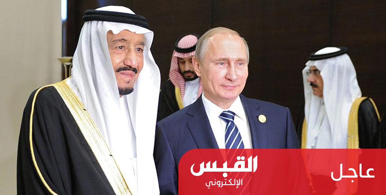 الكرملين: التحضير لزيارة بوتين إلى السعودية