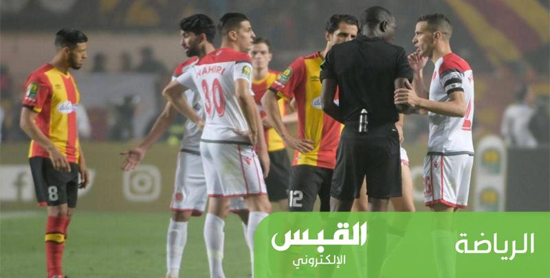 إعادة مباراة نهائي أبطال أفريقيا في «بلد محايد»