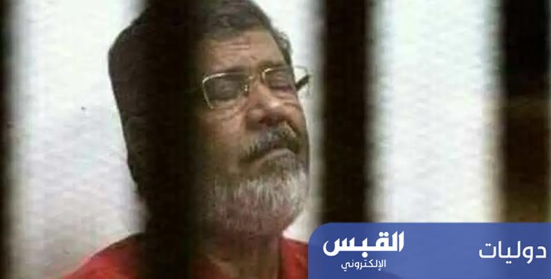 الإندبندنت: مرسي تُرك مغشياً عليه 20 دقيقة قُبيل وفاته