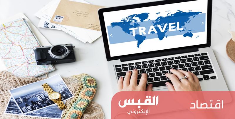 78 مليار دولار حجم السفر عبر الإنترنت في الشرق الأوسط