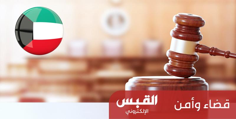 الحكم في التظلُّم من حفظ بلاغ الخالد 9 يوليو