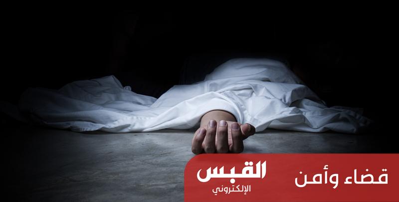 وفاة ثلاث معلمات.. في الكويت