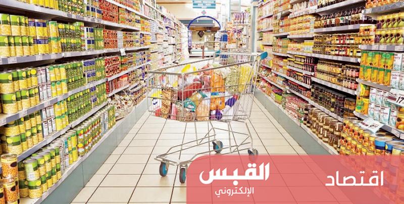 هيئة الاستثمار: الاستثمارات المباشرة في الأمن الغذائي