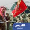 هذه شروط الملك فهد على الأميركيين قبل تحرير الكويت