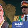 ابن سلطان: القذافي أراد تغيير الحكم في الخليج