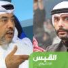 خالد الغانم: ندعم «الرشيد»
