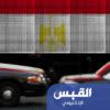 سعوديات يسافرن إلى القاهرة.. لاستخراج «رخصة قيادة»