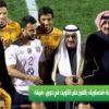 فرحة «قدساوية» بالفوز على «الكويت» في دوري «فيفا»